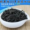 包邮武夷山岩茶 陈茶特级水仙大红袍正品 老年陈茶 养胃茶 乌龙茶
