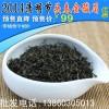 新茶2014年清明节头春金骏眉武夷山桐木关礼盒纯天然茶叶红茶极品