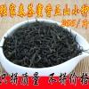 新春茶顶级红茶正山小种蜜香原味武夷山正宗正山小种茶叶500g包邮