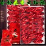 岩骨花香顶级大红袍茶叶乌龙茶武夷岩茶兰花香大红袍奇兰老枞水仙