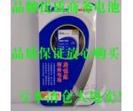 索爱W20 W508 W910i T707 BST-39手机电池 大容量商务电池