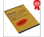 黄金三星S5820/W689/i8150/I8350大容量手机电池进口电芯