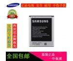 原装 三星i829电池 sch-i829 gt-i8262d i8268手机电池 大容量