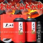 包邮武夷山岩茶乌龙茶 老枞水仙大红袍 特级正品养胃茶大红袍水仙