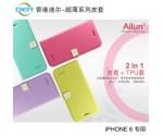 正品 iphone6手机壳、手机套