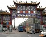 2014中国淘宝村名单及主营业务
