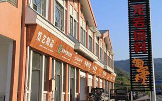 中国的淘宝村有哪些