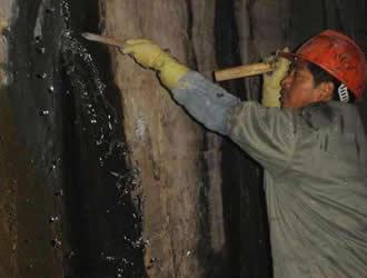 怎么解决地下室变形缝引起的漏水
