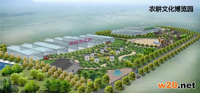 镇江农耕文化博览园