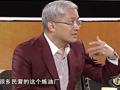财经郎眼 20150316 高通天价罚单的背后 (213播放)