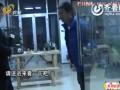 """湾头村草编网店夜战""""双十一"""" (218播放)"""
