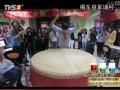 揭阳军埔村 淘宝村的不眠夜 (232播放)