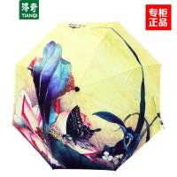添奇雨傘民族风情蝶恋花折叠雨伞防紫外线晴雨两用伞三折伞雨伞女