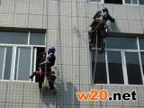 上海外墙防水施工