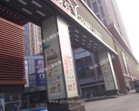 龙湖星悦荟彩釉玻璃 ()