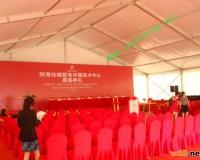 上海庆典篷房租赁
