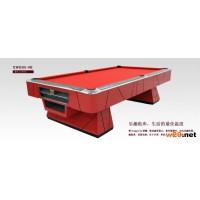 星牌花式台球桌XW130-9B里约·燃情时刻