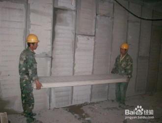 轻质隔板墙安装过程中需要注意什么