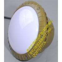 50W防爆LED工厂灯,60WLED防爆应急灯
