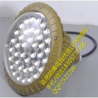 壁挂式防爆灯120w,led100W防爆照明灯