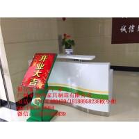 广州市翔阳家具萝岗惠民村镇银行咨询台
