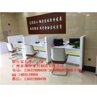 广州市翔阳家具萝岗惠民村镇银行开放式柜台