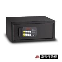 家宝小型家用密码保险箱酒店客房电子保险柜可入墙办公室商用防盗