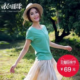 衣之庄园T恤纯色绿色打底衫
