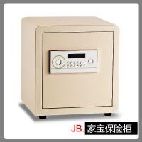 家宝 办公保险柜40cm高全钢 防火防盗电子密码保险箱小型