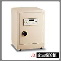 家宝 办公家用防火全钢保险柜 小型电子自动报警60高保险箱