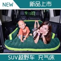 SUV通用后尾厢车载旅行充气床垫 越野车中床 车震床