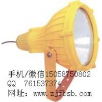 BTC6210led防爆投光灯、BC9510led防爆灯