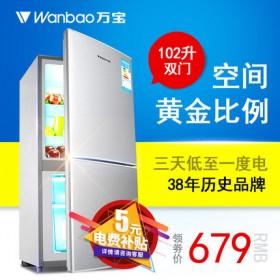 万宝 BCD-102D小冰箱家用节能小型双门电冰箱