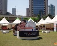 上海庆典活动篷房租赁