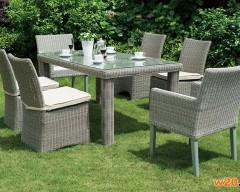 休闲家具休闲餐桌椅组合