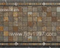 长方形板岩桌面YT681428