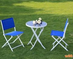 特斯林深蓝色折叠桌椅