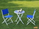 西安特斯林折叠咖啡桌椅 ()
