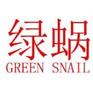 绿蜗旗舰店
