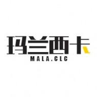 malaclc玛兰西卡旗舰店