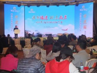 龙岩旅游推介会在广西桂林召开