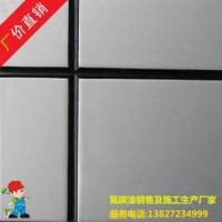 氟碳漆 金属氟碳 承接氟碳漆工程 氟碳漆包工包料