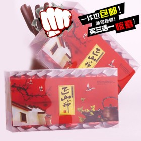 【新茶买三送一】武夷山正山小种125克红茶暖养胃红茶茶叶茶红茶