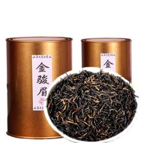 包邮正山小种 红茶 特级武夷山茶叶礼盒 桐木关红茶300克高档礼盒