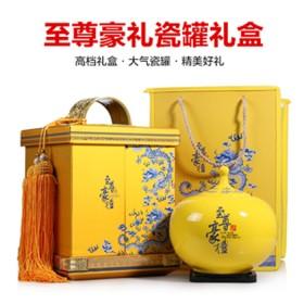 新品热卖武夷山桐木关红茶至尊好礼瓷罐金俊眉红茶金骏眉茶叶礼盒