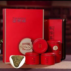 2016新茶金骏眉红茶共250g武夷山散装金俊眉茶叶礼盒装中秋茶礼