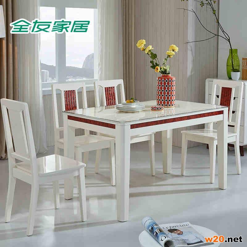 全友餐厅餐桌椅组合