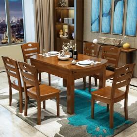 千禧盛世实木餐桌椅组合可伸缩折叠橡木餐桌