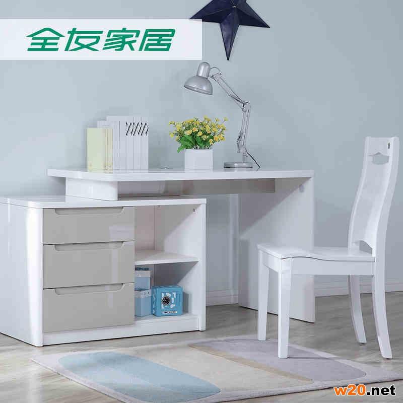 全友时尚转角电脑桌写字台120321