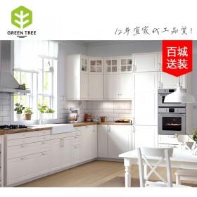 绿色木语简约橱柜实木门板整体橱柜 全屋定制整体厨房